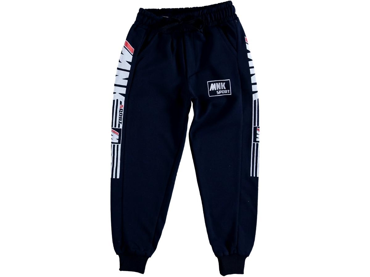 Спортивные штаны 13/16 лет темно-синие 311189